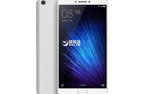 Xiaomi Max Phablet With Mi 5-Like Design Spotted in Render